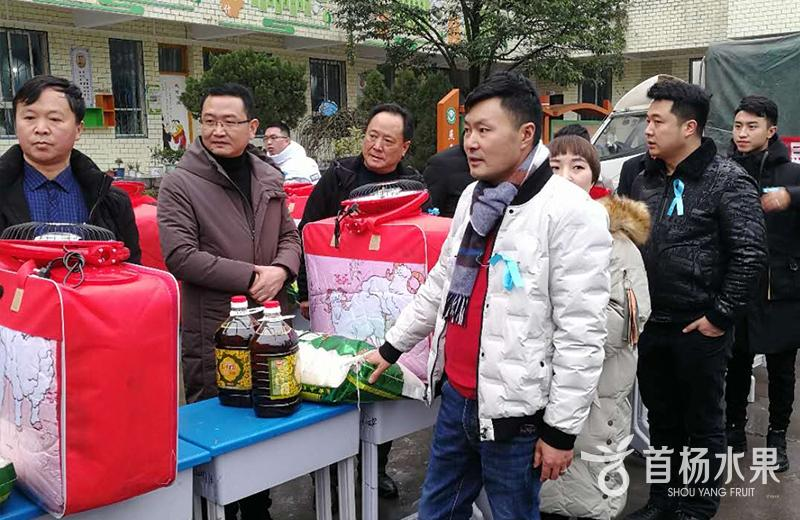 Shouyang hold poverty alleviation activities in Bijie 2019